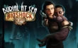BioshockInfinite_DLCC